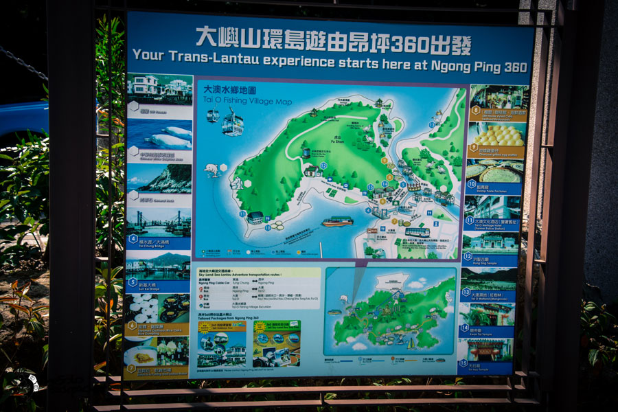 lantau-island-attraction-mapthesolobackpaker-world